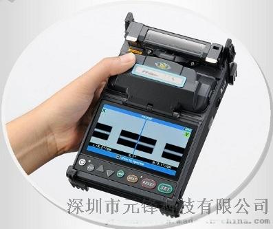 光纤熔接机 藤仓单芯光纤熔接机Fujikura 21S FTTH