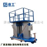 上海升降机,液压升降梯,铝合金升降平台