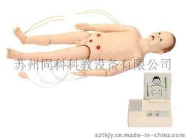同科高级儿童综合急救训练模拟人(ACLS高级生命支持、嵌入式系统)五岁儿童