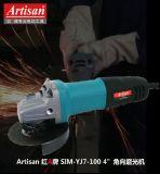 Artisan红A牌S1M-YJ7-100B 720W大功率角向磨光机角磨机手提砂轮机手磨机
