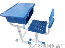 課桌椅 培訓桌課桌 學生桌 家用桌椅