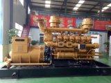 供应济柴400KW、500KW生物质气发电机组