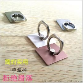 低價促銷小禮品 手機指環支架 懶人支架廠家定制logo