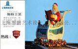 大型卡通圣诞老人摆件商场景观美陈 开业庆典堆头雕雕塑