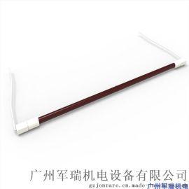 供应广州军瑞红外线烤灯/工厂直销/红外线灯管