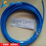 进口超稳相低损耗电缆线50-3 SFDJ-5-3 军用同轴射频电缆 外径5.05mm HF-190