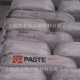 韓華PVC氯醋糊樹脂 KCM-12 低溫塑化 通用型