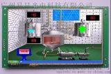 7寸串口屏,7寸工业串口触摸屏,7寸串口液晶屏,7寸串口屏人机界面,7寸TFT液晶屏显示模块
