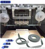 日本富士硅胶皮 耐热硅胶带