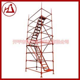 宇建批发 新款桥墩施工安全爬梯 建筑 香蕉式脚手架  厂家推荐