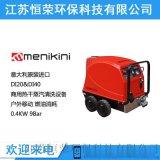 Menikini/曼奇尼 DI20&DI40 燃油蒸汽清洗設備 高壓蒸汽清洗機清潔機0.4kw 9Bar