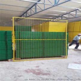 車間倉庫隔離網場地養殖用防護圍欄網簡易隔離護欄網