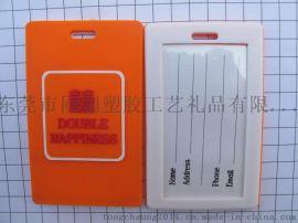 PVC软胶行李牌吊牌  PVC滴胶红双喜行李牌