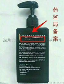 广西长寿巴马茶麸洗发水黑发,生发,黑发