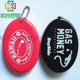 東莞PVC零錢包廠家 軟膠零錢包 塑料零錢包