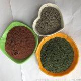廠家供應耐磨金剛砂 耐磨彩色地坪材料 硬化地坪