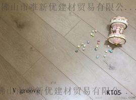 新优高密度强化复合木地板KT05