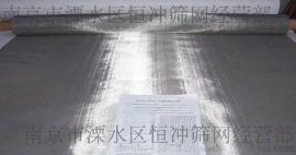 南京恆衝不鏽鋼窗紗,不鏽鋼絲網,不鏽鋼網-不鏽鋼窗紗 美觀又耐用!