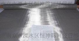 南京恒冲不锈钢窗纱,不锈钢丝网,不锈钢网-不锈钢窗纱 美观又耐用!