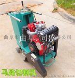 供应同盛TSQG-500马路切割机 电动7.5KW的切割机