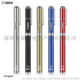 Mlife系列 mini pen
