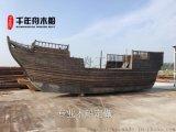 大型海盗船 海盗木船厂家 那里卖大型景观船大木船