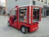 无锡锡牛XN6042HC小型电动消防车
