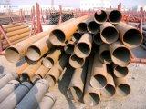 15CRMO无缝管,15CRMO无缝管价格-河北欧希钢管公司提供