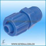 快拧接头 CK06-02  能耐腐蚀的塑料接头
