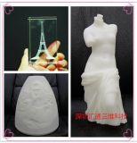 深圳汇通DIY立体模型打印 工业级SLA激光快速成型