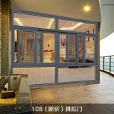 紅橡樹門窗 105/82(斷橋)推拉窗 防風水密