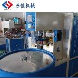 高周波塑料封口机 PVC热压成型高频设备