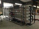 北京廠家供應RO單雙級反滲透設備