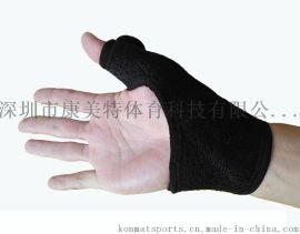 厂家直销运动护手腕护具 运动护具 手腕护具
