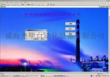 GPRS\RS485热网监控远程抄表系统