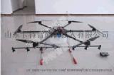 卡特二十公斤智能操控的植保机