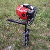 供應小型手提式打孔機便攜式植樹挖坑機