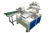转盘印刷机 无缝热压机 莆田鞋机 福建转盘印刷机 热压机
