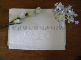 酒店純棉浴巾君康傳奇定制專用加厚毛巾批發禮品巾繡花定制logo
