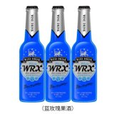 WRX红蓝玫瑰果酒饮品275ml*24瓶整箱招商代理加盟厂家直销批发