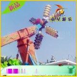 陽江童星原創新款JSFC-24極速風車/公園新型遊樂設備/熱銷中