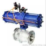 q641f-16p-dn50,dn65,dn80,dn100不鏽鋼氣動球閥