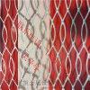 装饰网      六角孔装饰网      铝板装饰网