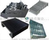 铣床防护罩-维修防护罩-沧州聚优机床附件制造有限公