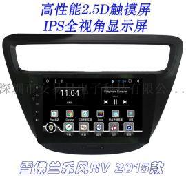 雪佛兰乐风RV2015款车载DVD导航