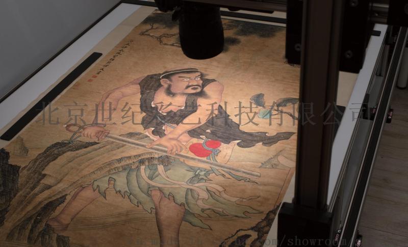 书画扫描仪大幅面字画扫描复制