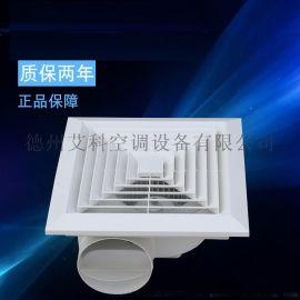 吊頂8寸衛生間換氣扇  吸頂式管道式排風扇