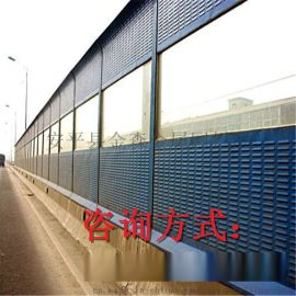 长沙金属百叶声屏障厂家@高速公路折角型声屏障