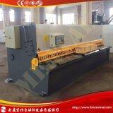 热销南通宣均自动化设备QC12Y-4X4000液压摆式剪板机,金属板料剪切机