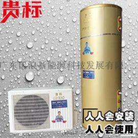 昆明空氣能熱泵逐漸取代燃煤鍋爐 貴標空氣能熱泵受歡迎